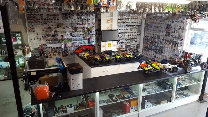 About Us - Radio Controlled Shop